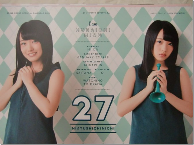 AKB48 Official 2016 Calendar (38)