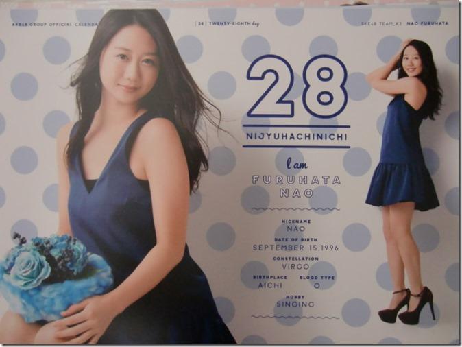 AKB48 Official 2016 Calendar (39)