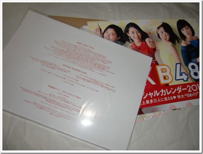 AKB48 Official 2016 Calendar (3)