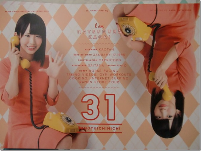 AKB48 Official 2016 Calendar (42)