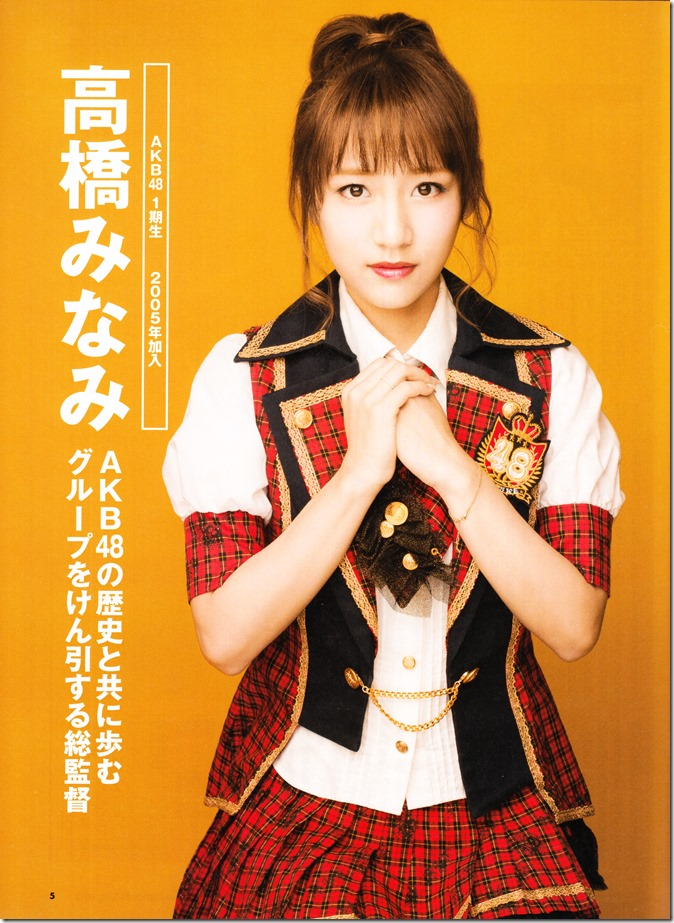 Nikkei BP Marketing AKB48 10th Anniversary Special Issue  (16)