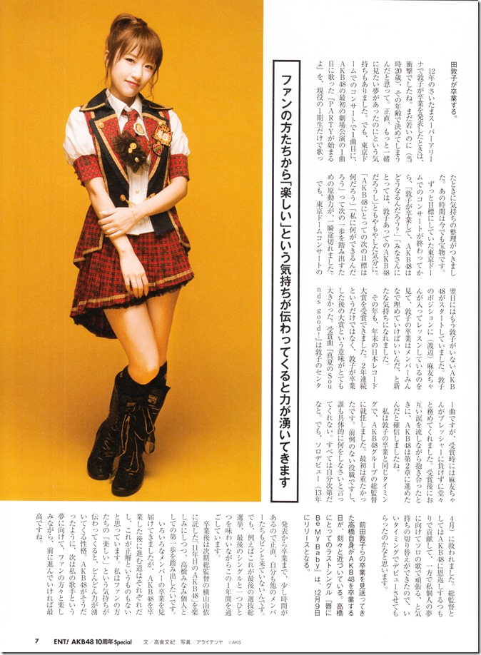 Nikkei BP Marketing AKB48 10th Anniversary Special Issue  (18)