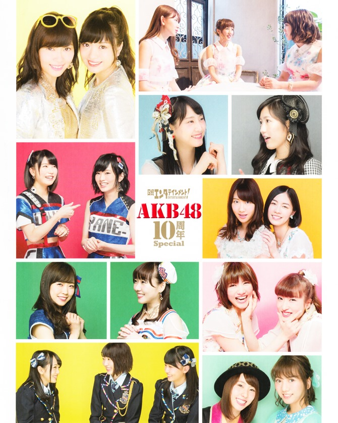 Nikkei BP Marketing AKB48 10th Anniversary Special Issue  (1)