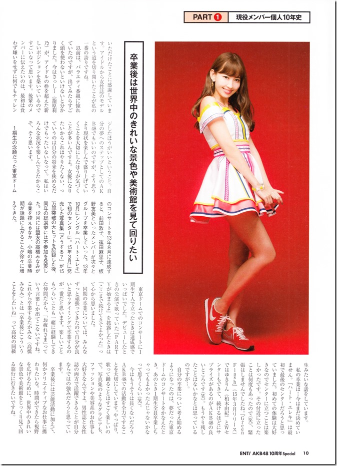 Nikkei BP Marketing AKB48 10th Anniversary Special Issue  (21)