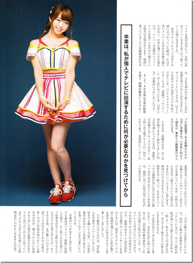 Nikkei BP Marketing AKB48 10th Anniversary Special Issue  (24)