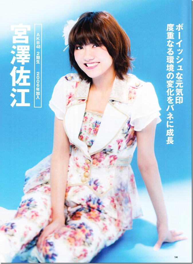 Nikkei BP Marketing AKB48 10th Anniversary Special Issue  (25)