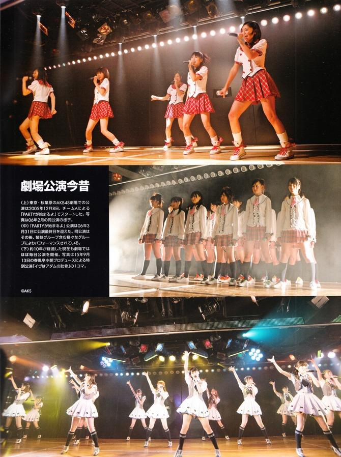 Nikkei BP Marketing AKB48 10th Anniversary Special Issue  (2)