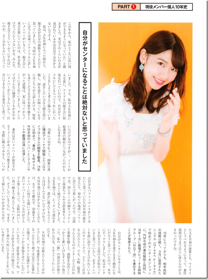 Nikkei BP Marketing AKB48 10th Anniversary Special Issue  (33)