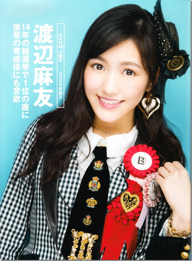 Nikkei BP Marketing AKB48 10th Anniversary Special Issue  (34)