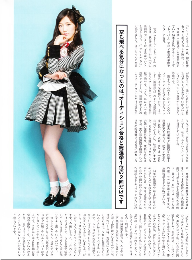 Nikkei BP Marketing AKB48 10th Anniversary Special Issue  (36)