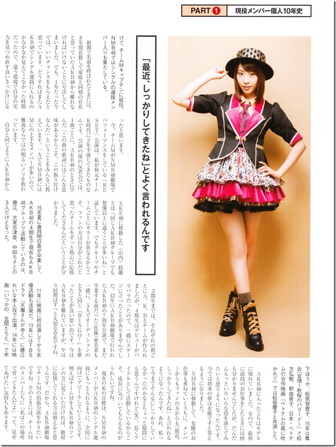 Nikkei BP Marketing AKB48 10th Anniversary Special Issue  (40)