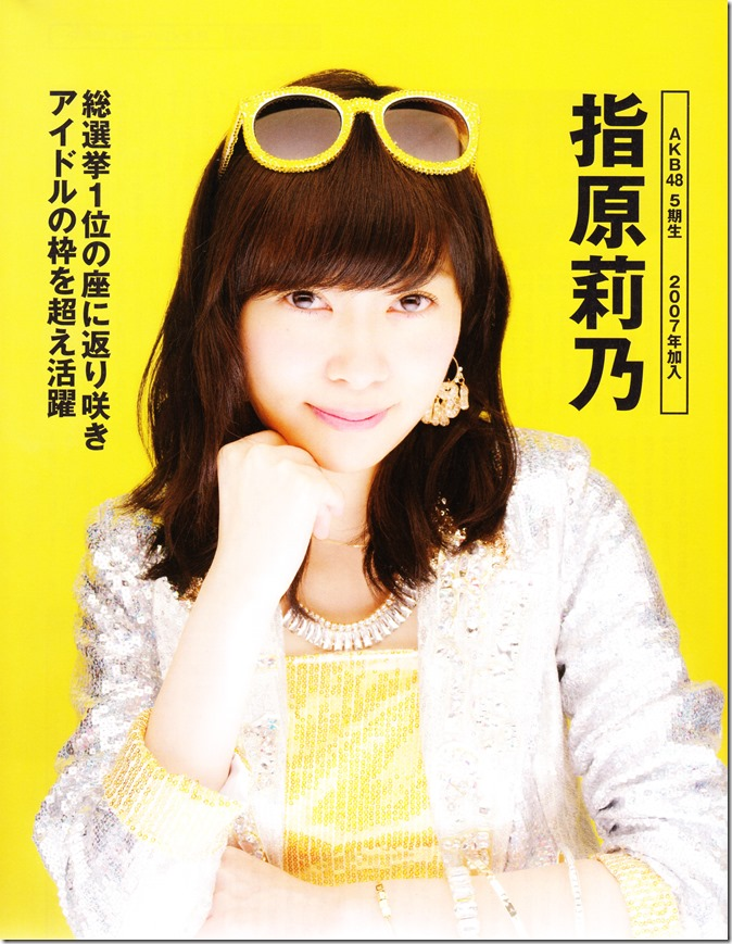 Nikkei BP Marketing AKB48 10th Anniversary Special Issue  (41)