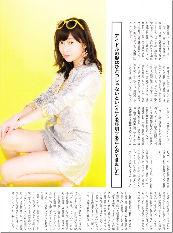 Nikkei BP Marketing AKB48 10th Anniversary Special Issue  (43)