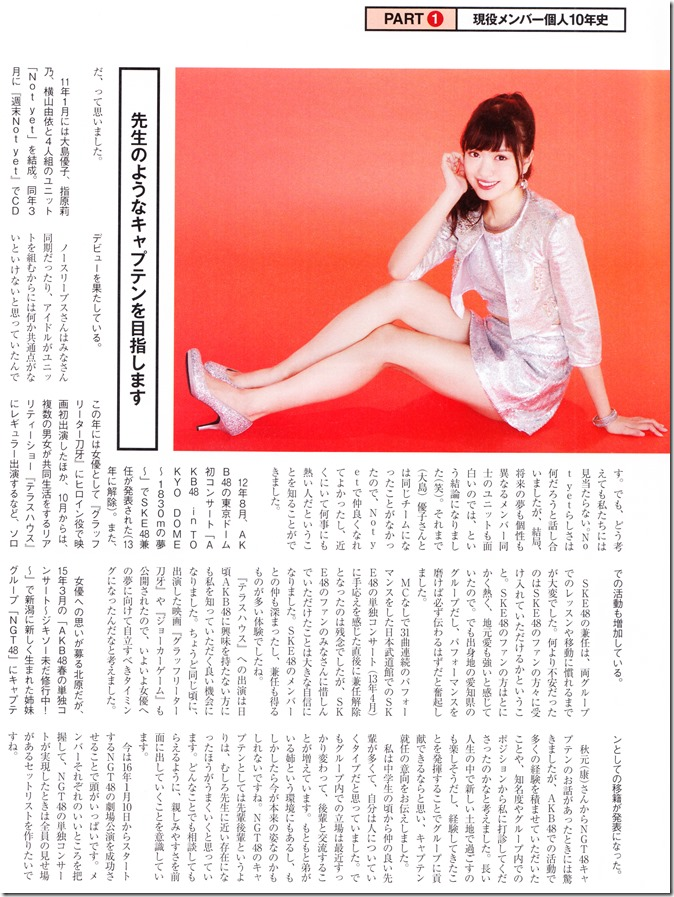 Nikkei BP Marketing AKB48 10th Anniversary Special Issue  (46)