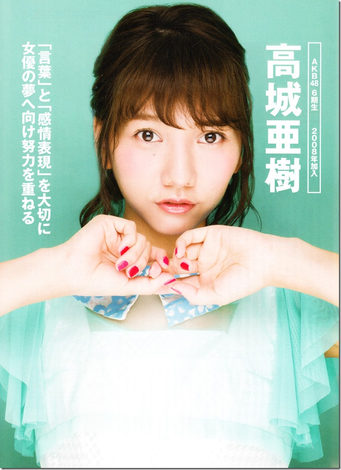 Nikkei BP Marketing AKB48 10th Anniversary Special Issue  (47)