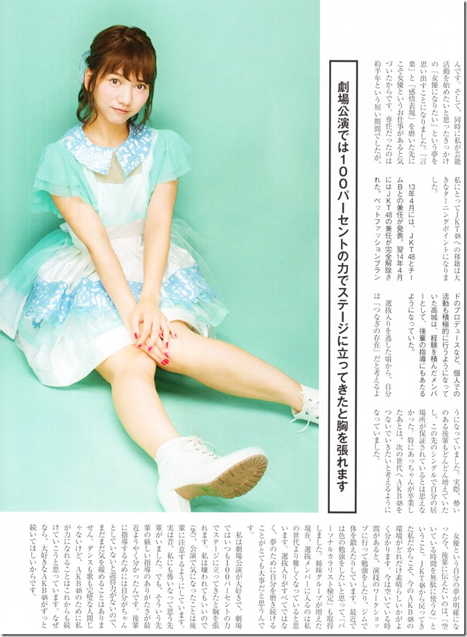 Nikkei BP Marketing AKB48 10th Anniversary Special Issue  (49)