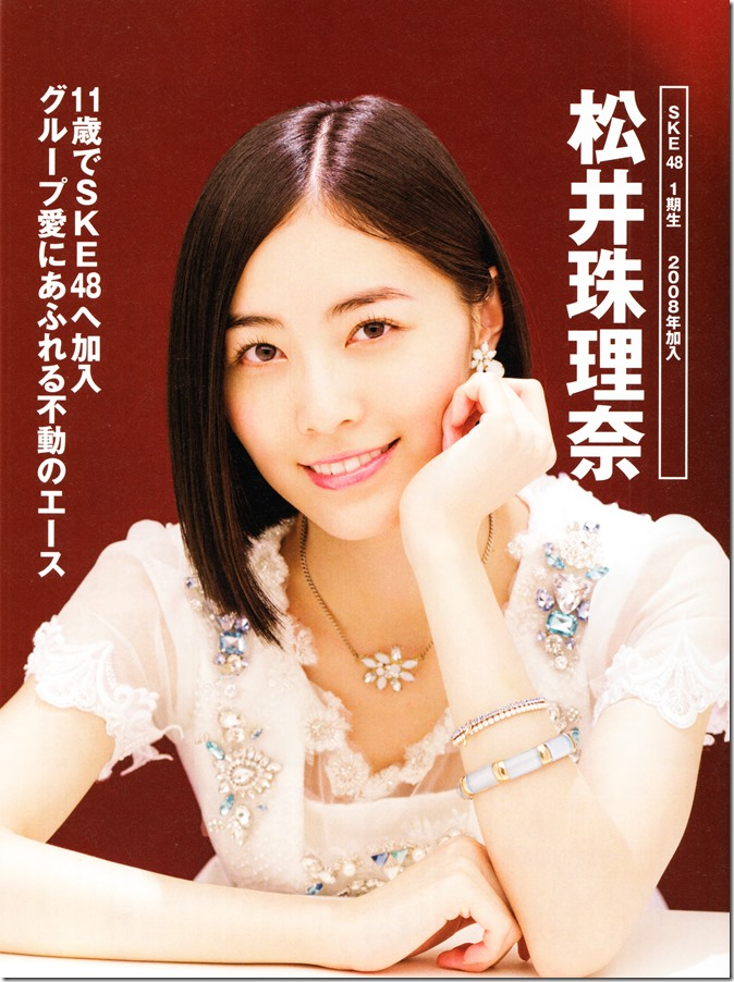 Nikkei BP Marketing AKB48 10th Anniversary Special Issue  (50)