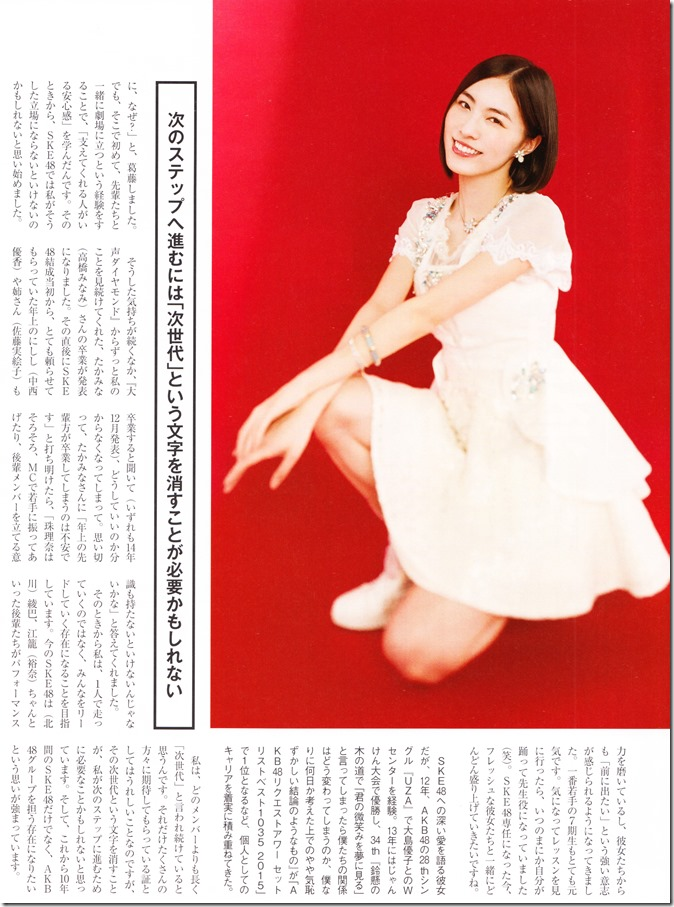 Nikkei BP Marketing AKB48 10th Anniversary Special Issue  (52)