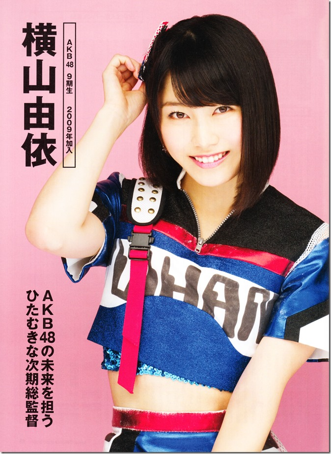 Nikkei BP Marketing AKB48 10th Anniversary Special Issue  (53)