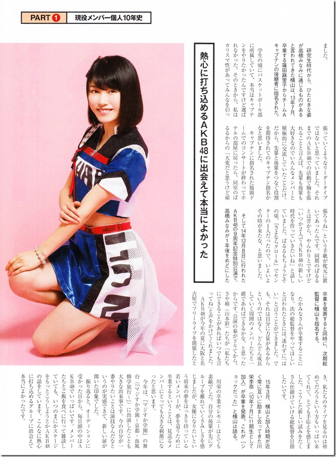 Nikkei BP Marketing AKB48 10th Anniversary Special Issue  (55)
