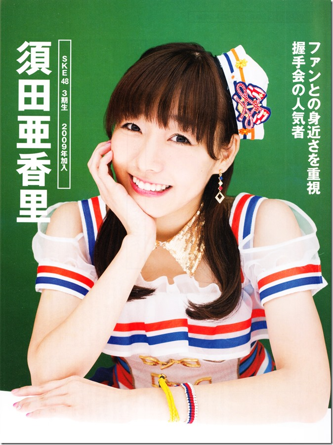 Nikkei BP Marketing AKB48 10th Anniversary Special Issue  (56)