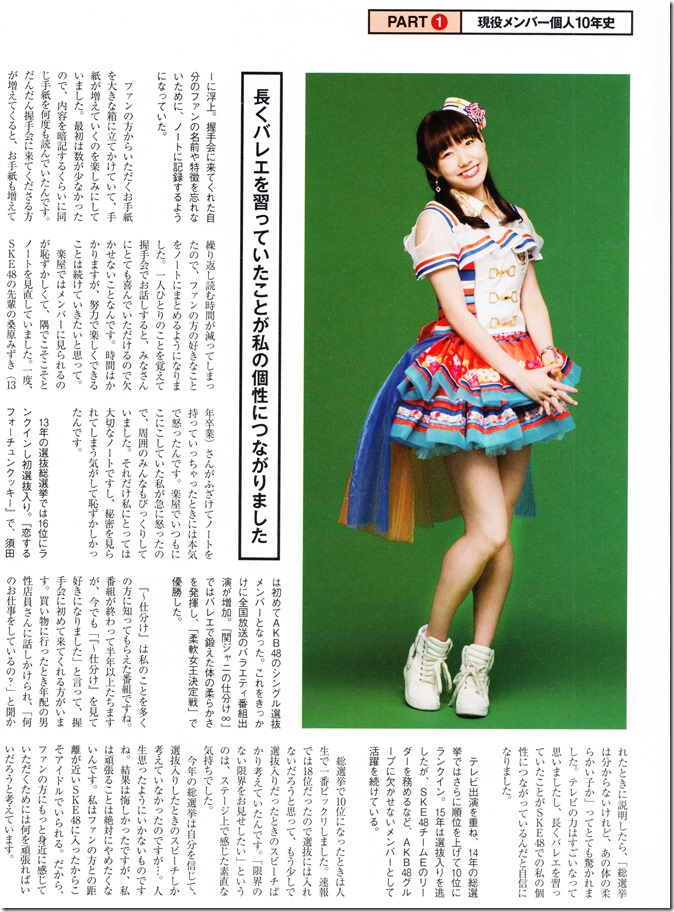 Nikkei BP Marketing AKB48 10th Anniversary Special Issue  (58)