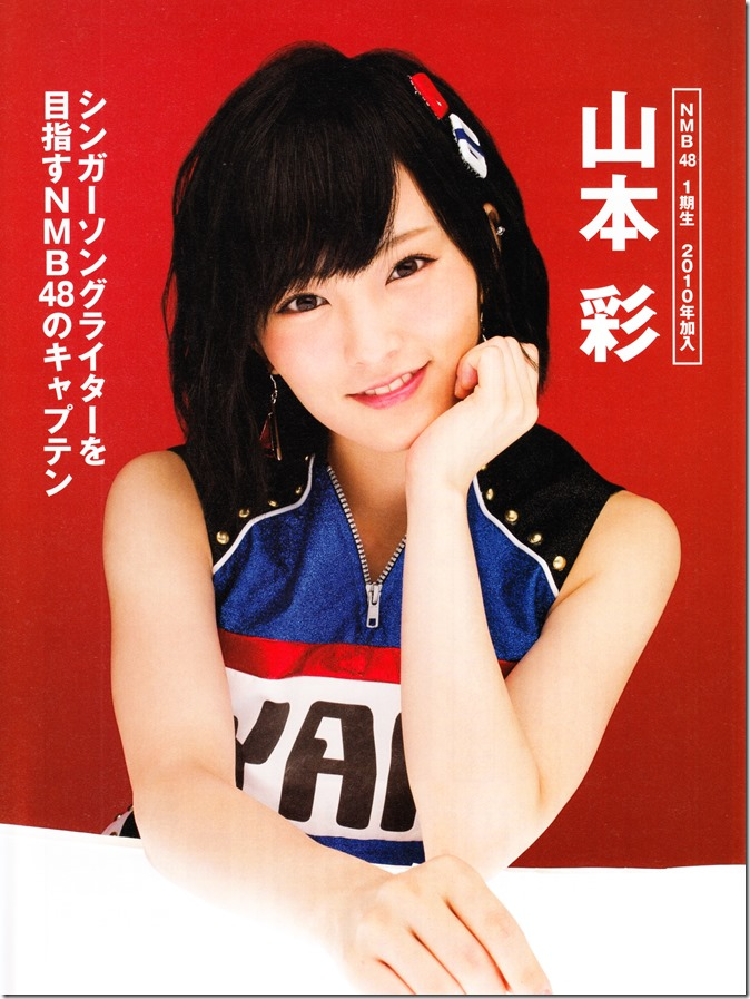 Nikkei BP Marketing AKB48 10th Anniversary Special Issue  (59)