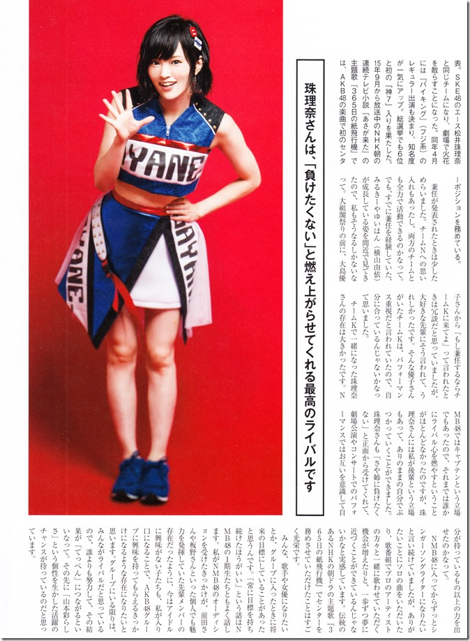 Nikkei BP Marketing AKB48 10th Anniversary Special Issue  (61)