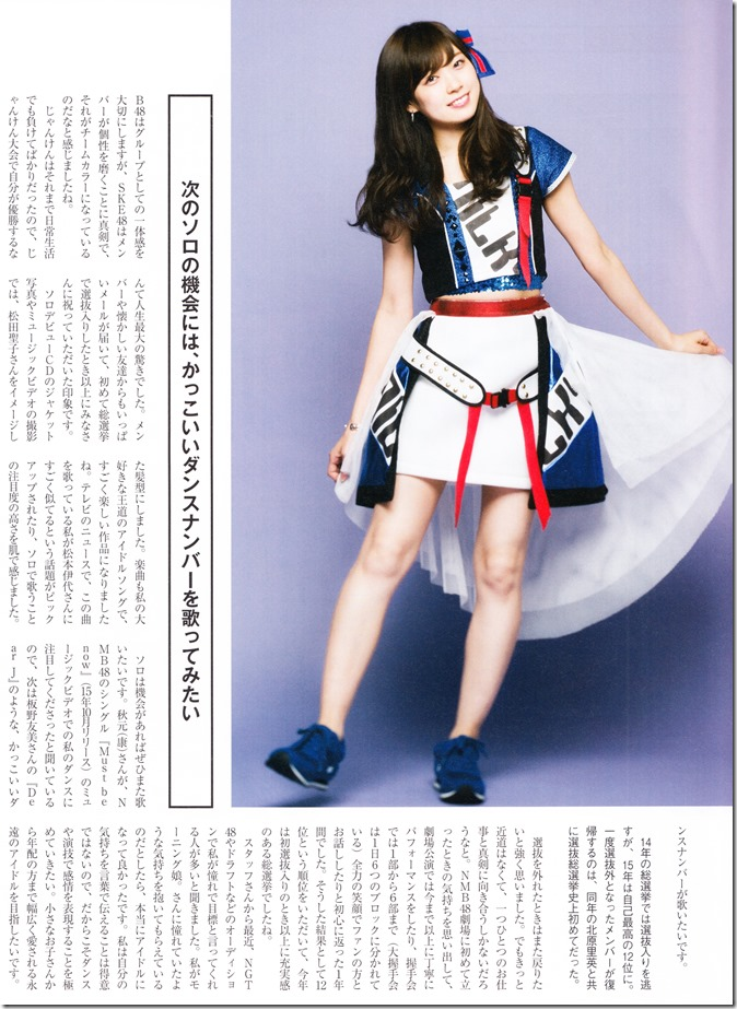 Nikkei BP Marketing AKB48 10th Anniversary Special Issue  (64)