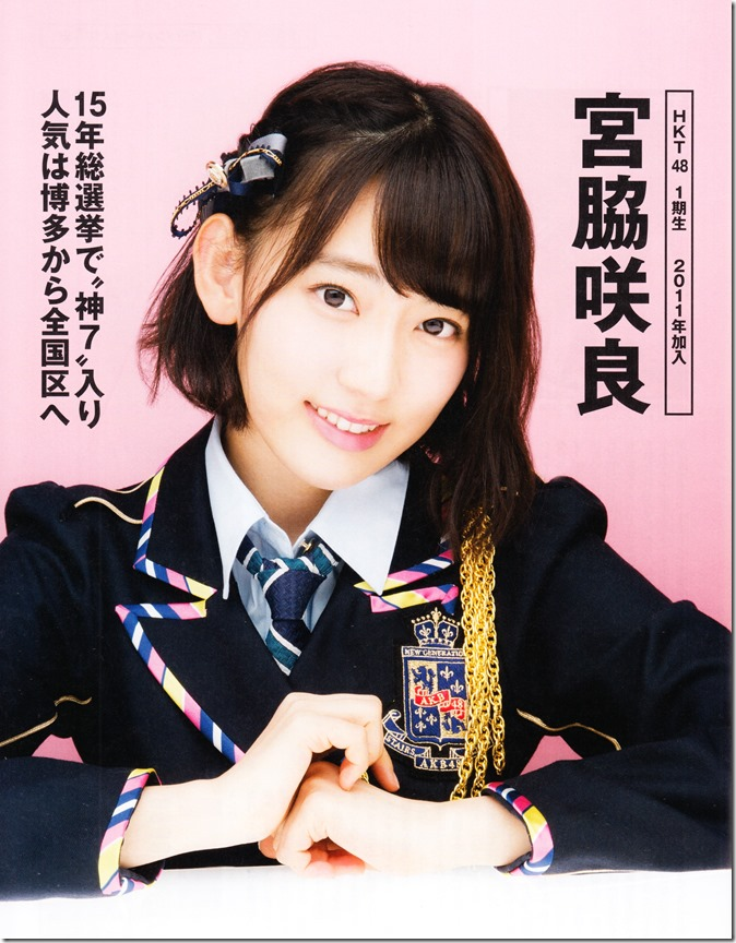 Nikkei BP Marketing AKB48 10th Anniversary Special Issue  (65)
