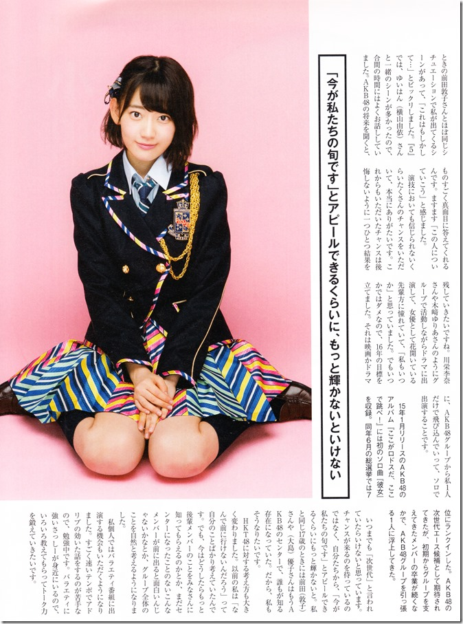 Nikkei BP Marketing AKB48 10th Anniversary Special Issue  (67)