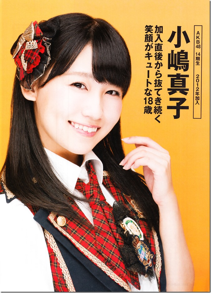 Nikkei BP Marketing AKB48 10th Anniversary Special Issue  (68)