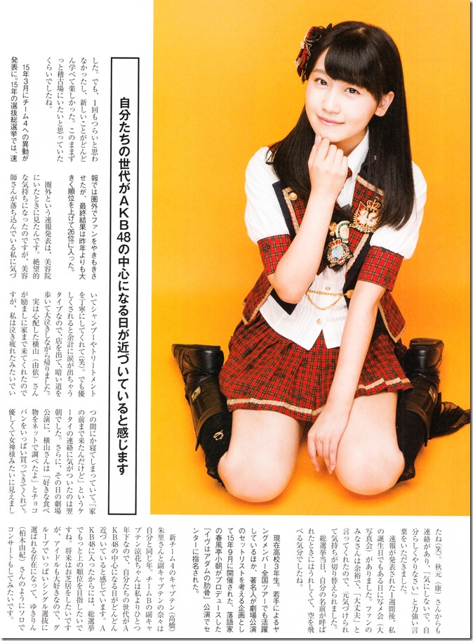 Nikkei BP Marketing AKB48 10th Anniversary Special Issue  (70)