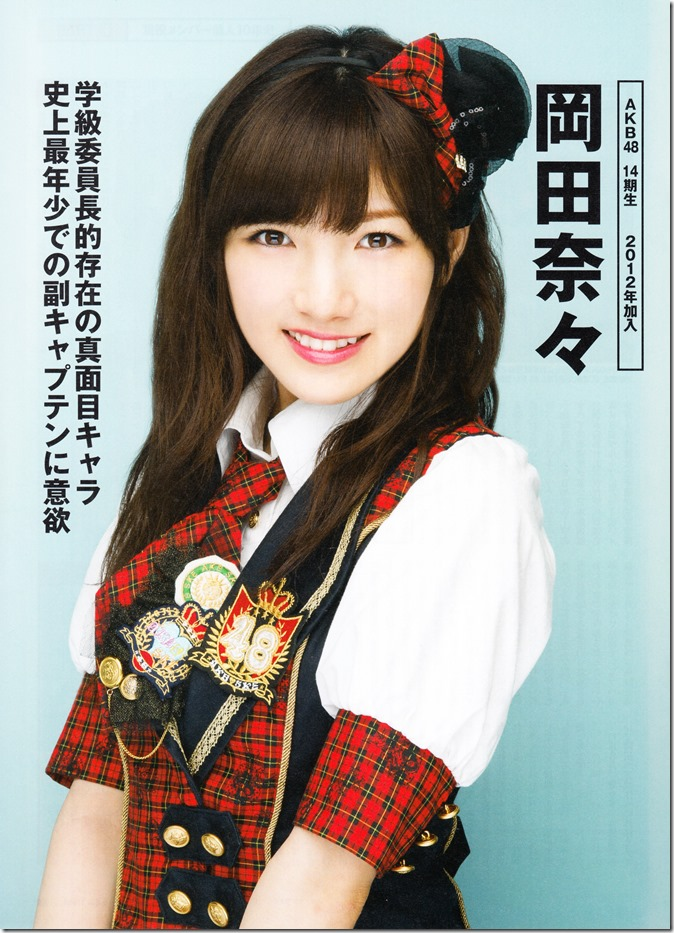 Nikkei BP Marketing AKB48 10th Anniversary Special Issue  (72)