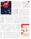 Nikkei-BP-Marketing-AKB48-10th-Anniversary-Special-Issue-73.jpg