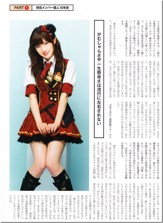 Nikkei BP Marketing AKB48 10th Anniversary Special Issue  (74)