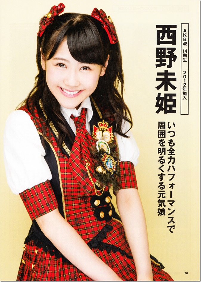 Nikkei BP Marketing AKB48 10th Anniversary Special Issue  (75)