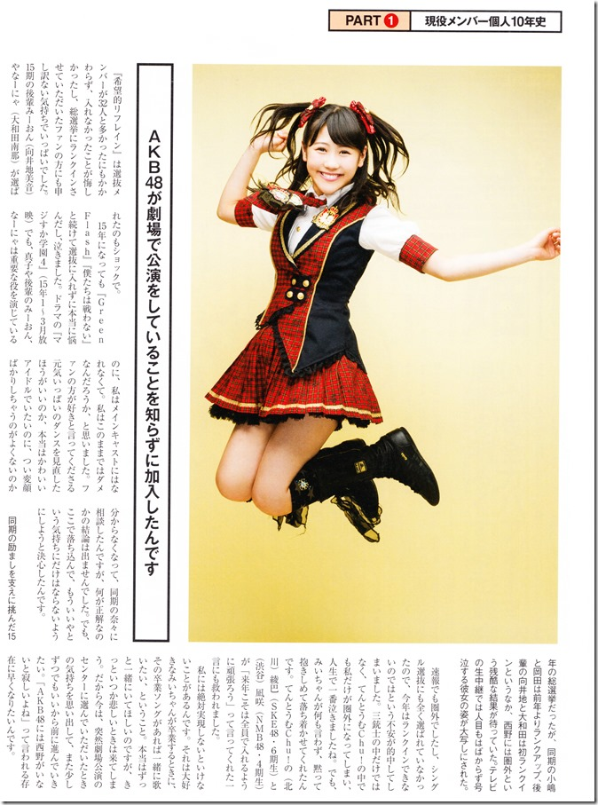 Nikkei BP Marketing AKB48 10th Anniversary Special Issue  (77)