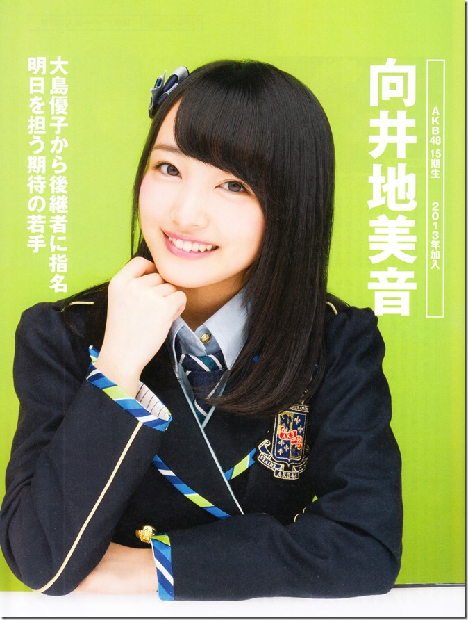 Nikkei BP Marketing AKB48 10th Anniversary Special Issue  (78)