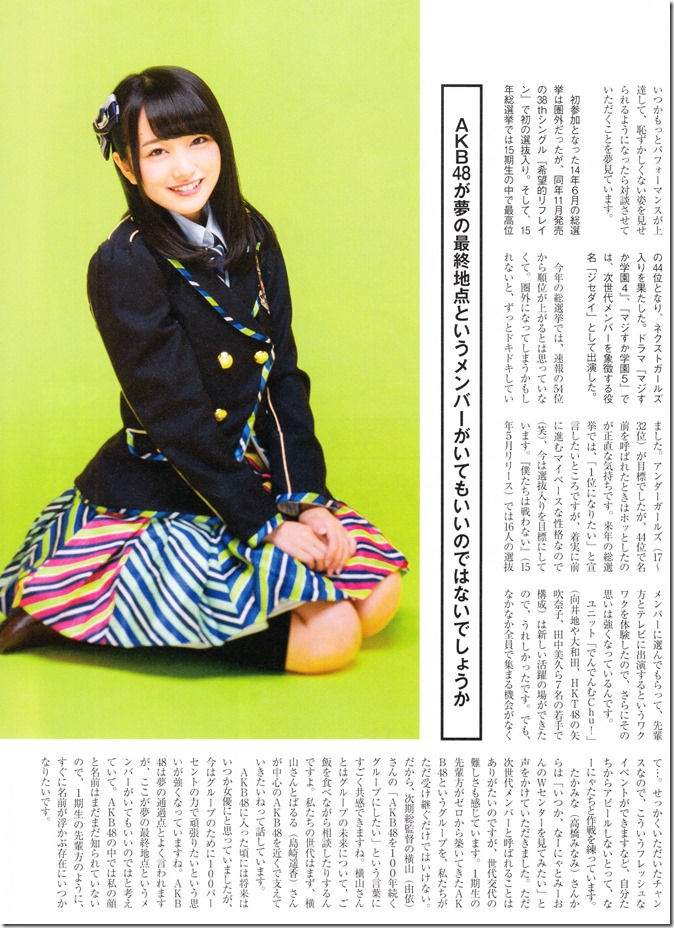 Nikkei BP Marketing AKB48 10th Anniversary Special Issue  (80)