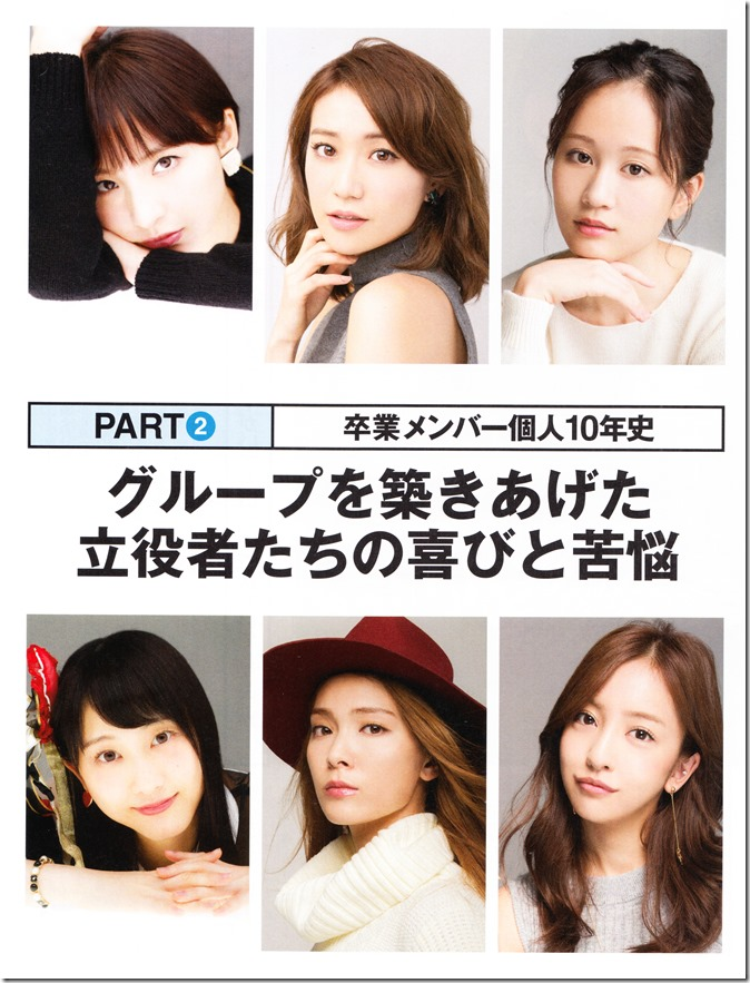 Nikkei BP Marketing AKB48 10th Anniversary Special Issue  (81)