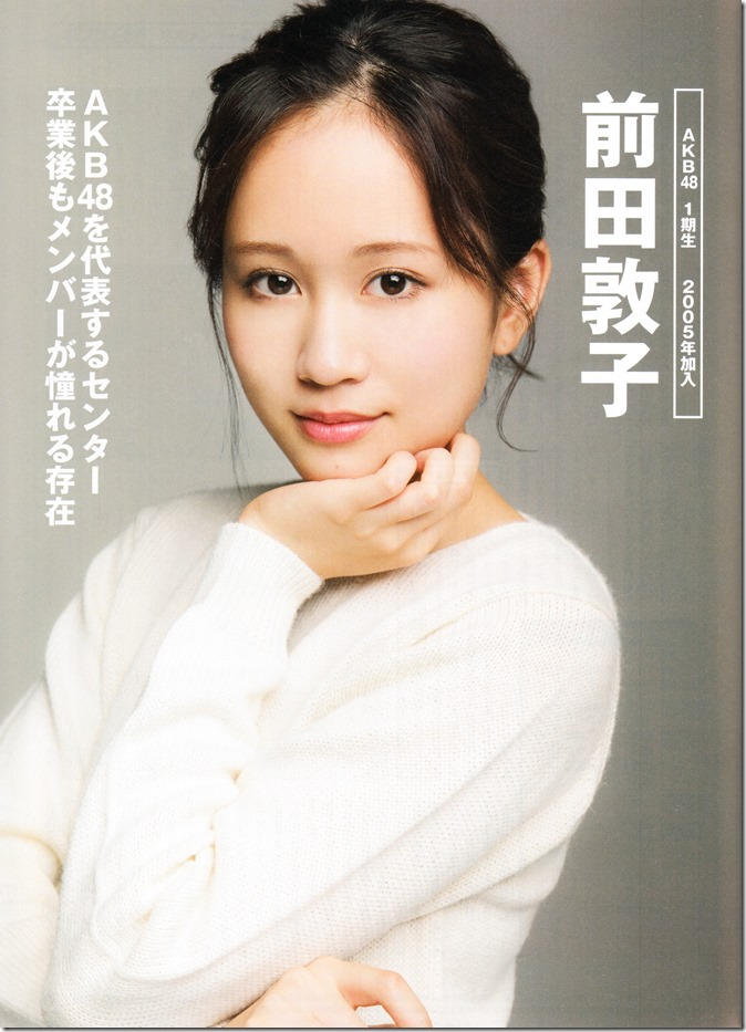 Nikkei BP Marketing AKB48 10th Anniversary Special Issue  (82)
