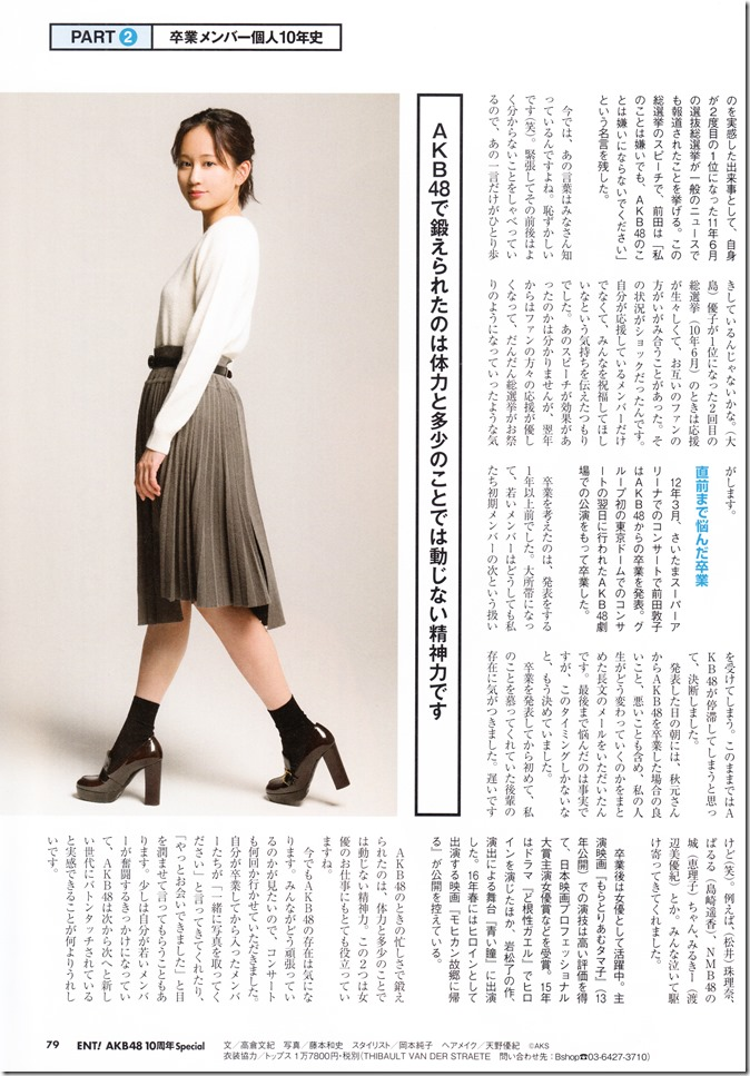 Nikkei BP Marketing AKB48 10th Anniversary Special Issue  (84)
