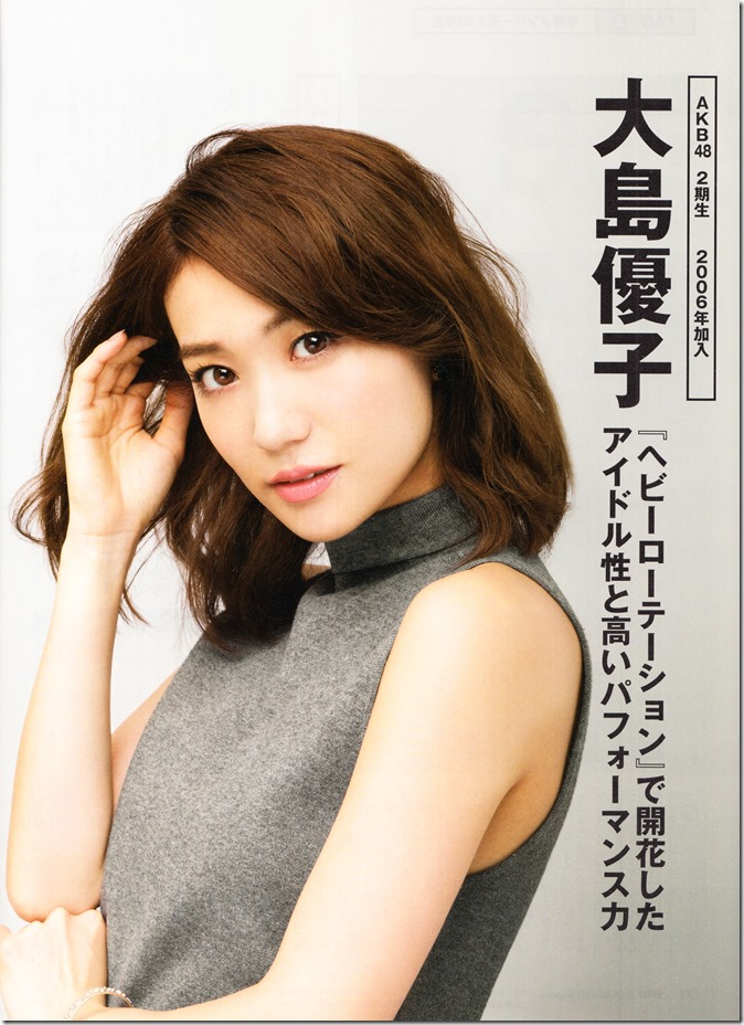 Nikkei BP Marketing AKB48 10th Anniversary Special Issue  (85)