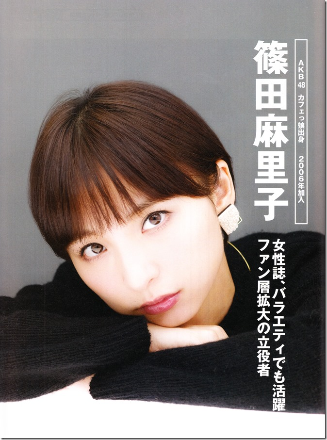 Nikkei BP Marketing AKB48 10th Anniversary Special Issue  (88)