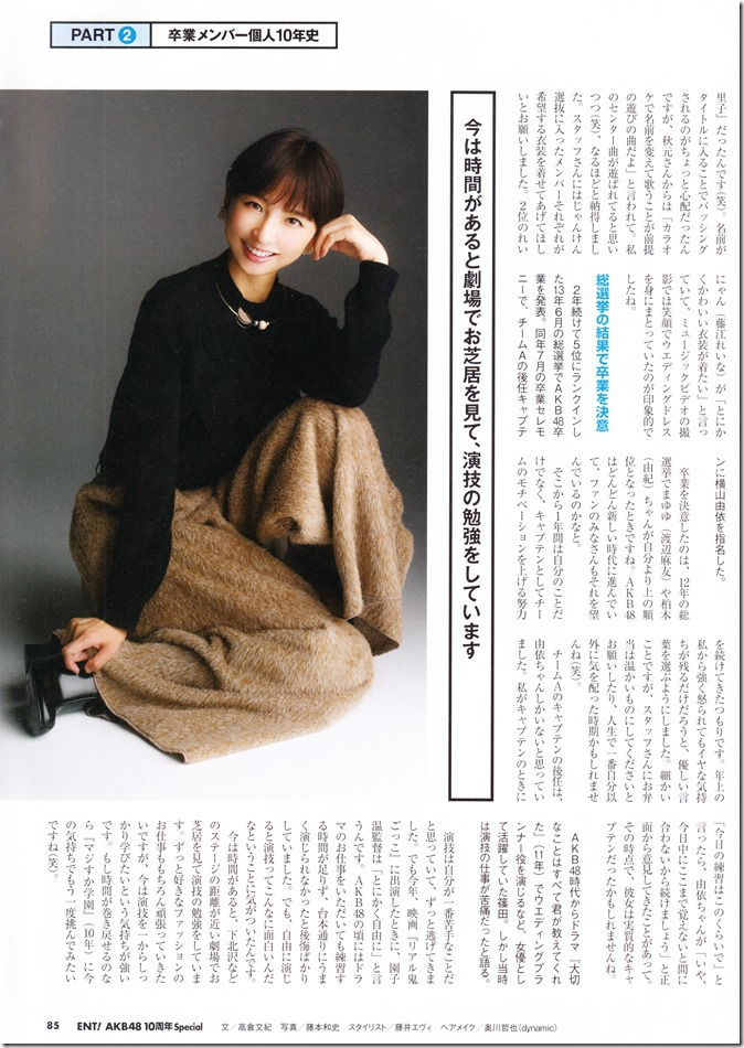 Nikkei BP Marketing AKB48 10th Anniversary Special Issue  (90)