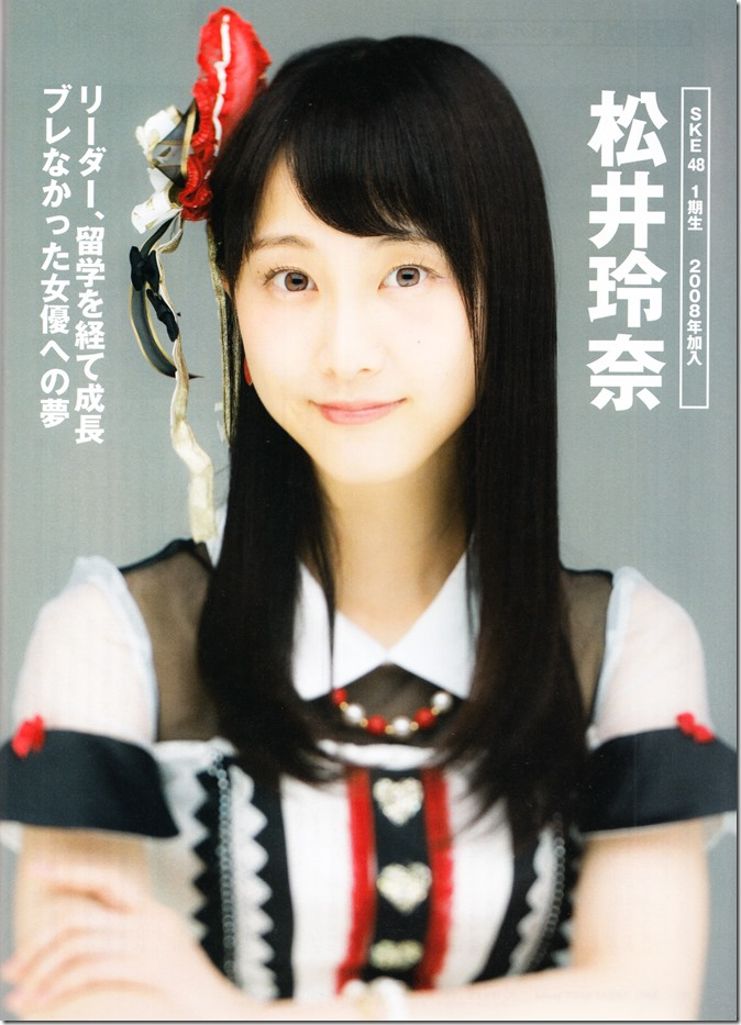 Nikkei BP Marketing AKB48 10th Anniversary Special Issue  (97)