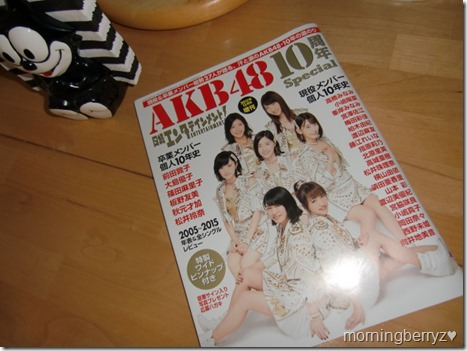 Nikkei BP Marketing AKB48 10th Anniversary Special Issue