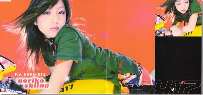 Shiina Noriko (5)