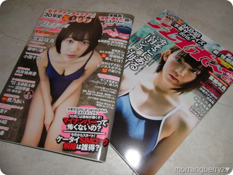 Weekly Playboy issues FT. Miyawaki Sakura....